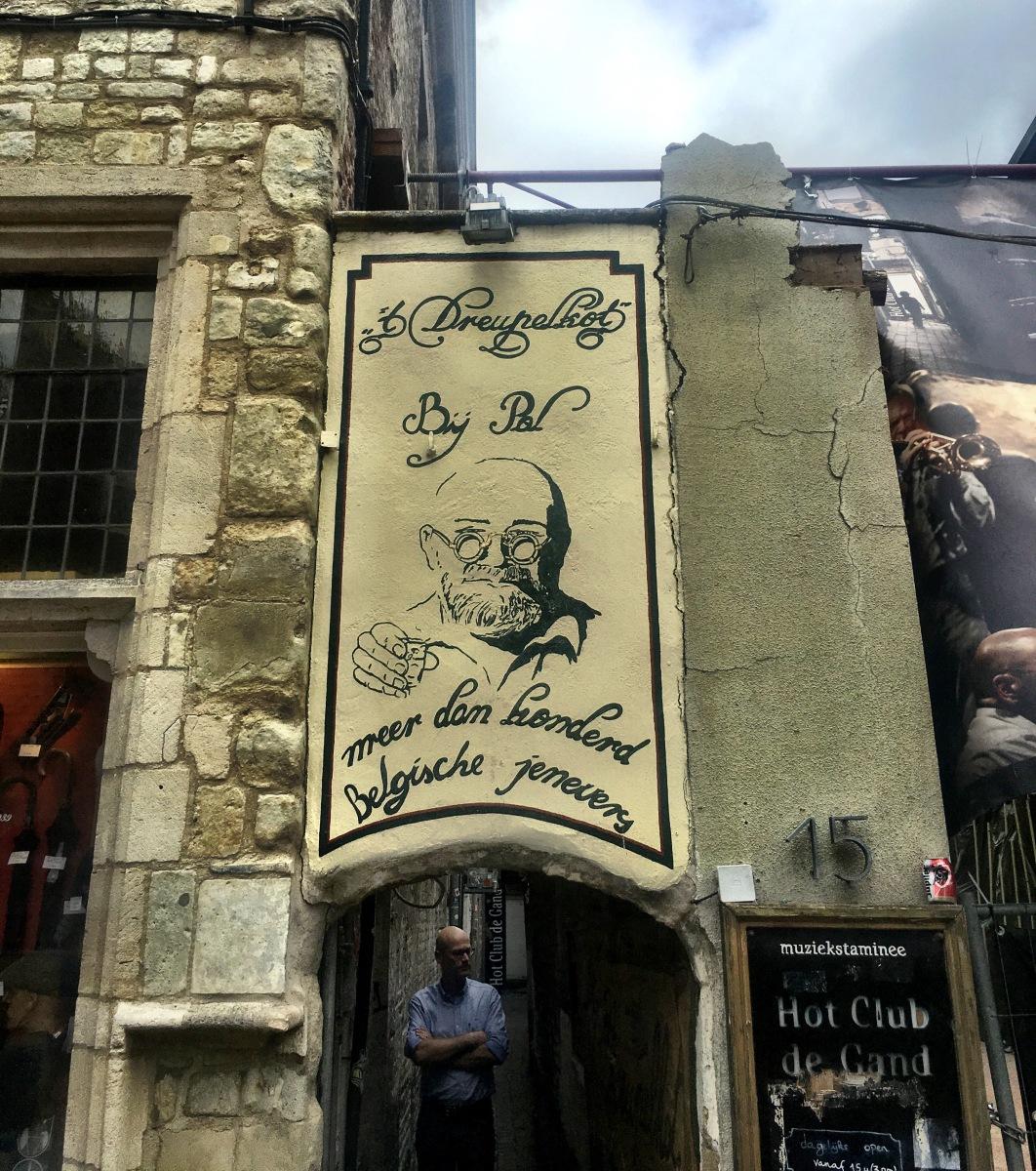 Dreupelkot (Pol's Bar)